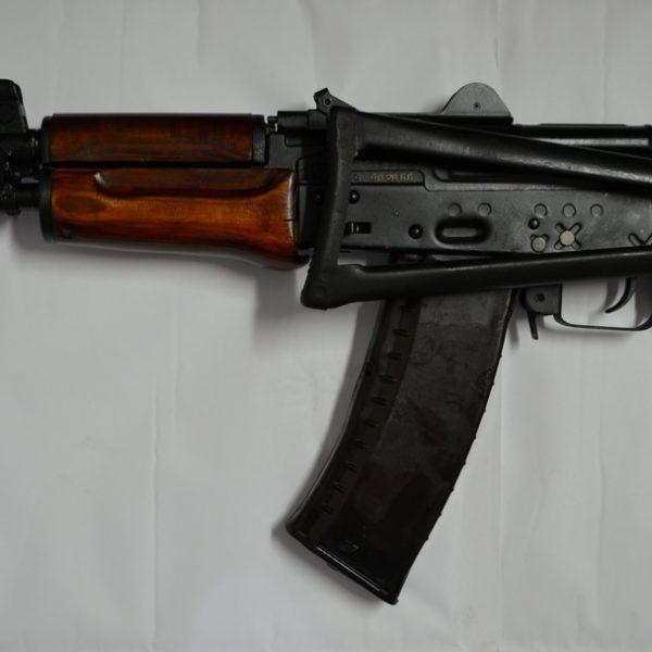 AKS-74U 1
