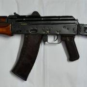 AKS-74U 2