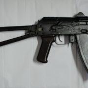 AKS-74U 5