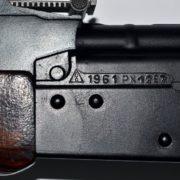 AKM 11